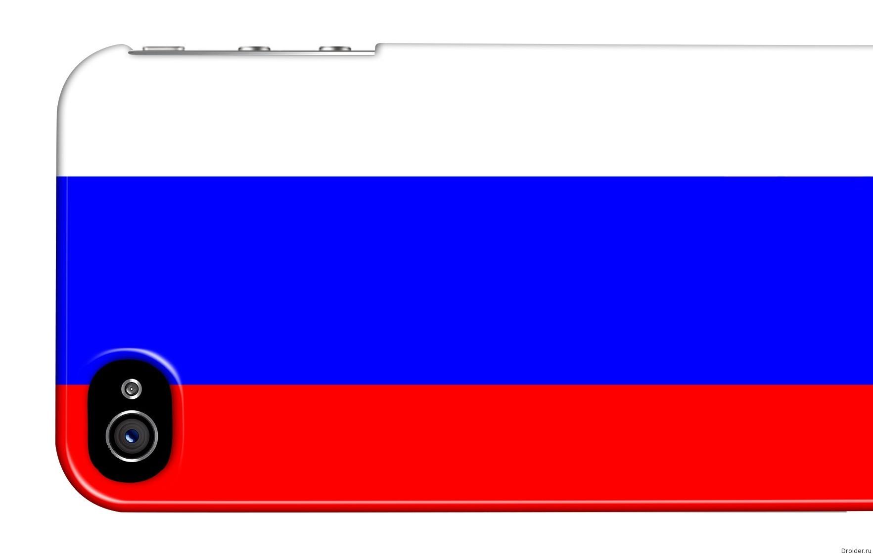 Российский Apple Store снижает цены на iPhone