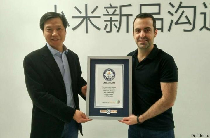 Книга рекордов Гиннеса и Xiaomi