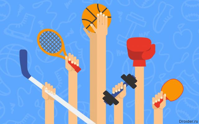 Большой обзор: Спортивное поведение