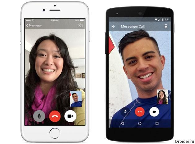 messenger video call