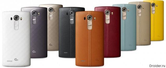 G4 от LG
