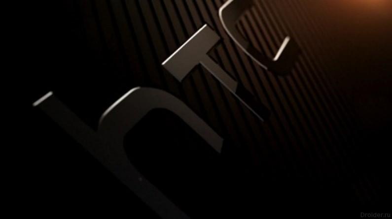 Планшет H7 от HTC прошел сертификацию в Bluetooth SIG