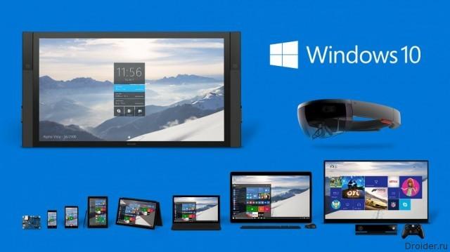 Microsoft уточнила политику обновления до Windows 10