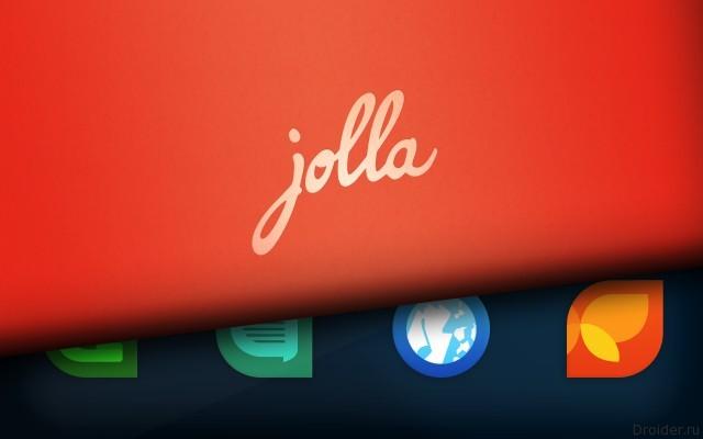 Jolla поучаствует в создании российской мобильной ОС