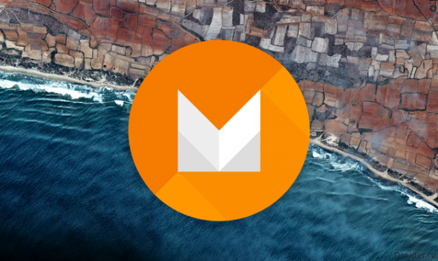 Android 4 2 - инструкции, обзоры, темы, игры, программы