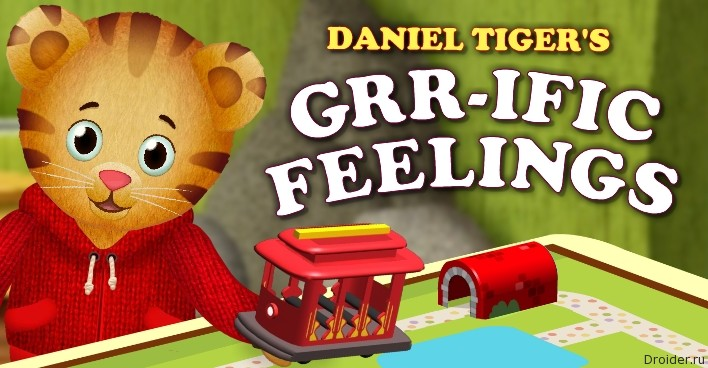 Daniel Tiger Grr-ific Feelings