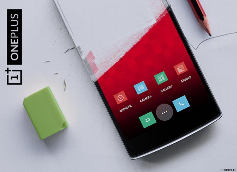 Компания OnePlus может представить сразу 2 смартфона