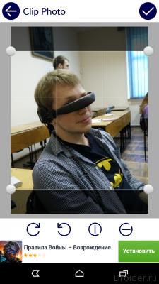 Программы для наложения фото