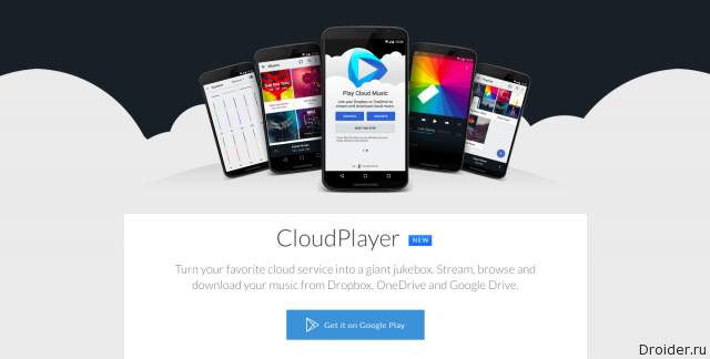 CloudPlayer — music player for Dropbox, Google Drive and OneDrive
