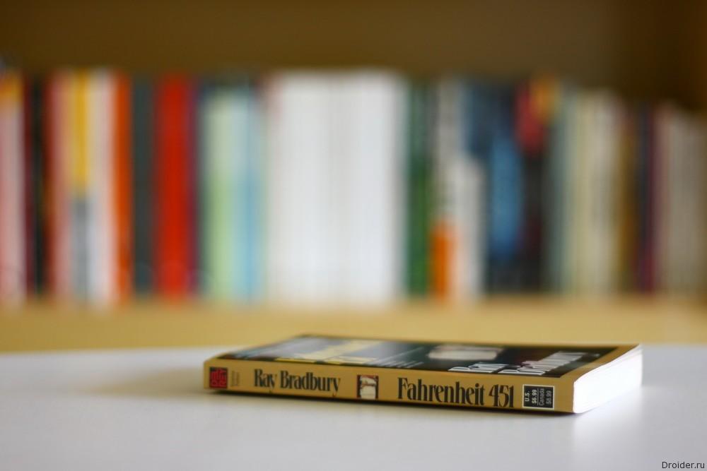 Большой обзор: Приложения, где ещё можно читать бесплатно