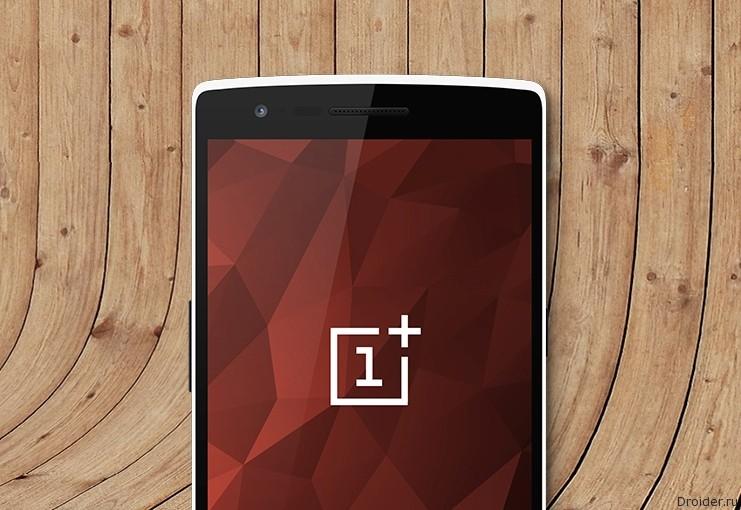 Стала известна цена OnePlus Two