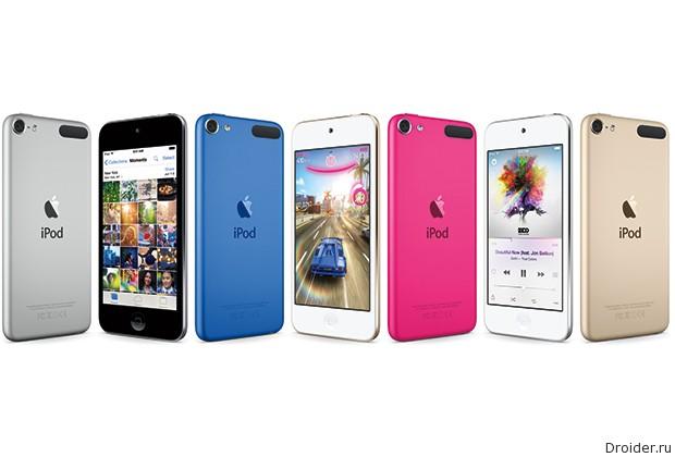 Новый iPod Touch