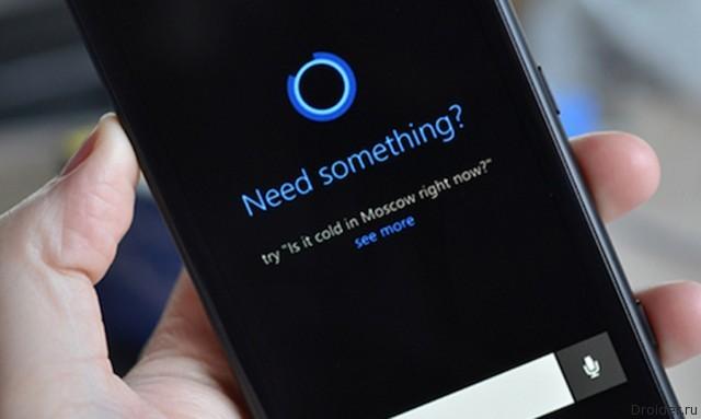 APK-файл цифрового ассистента Cortana появился в сети