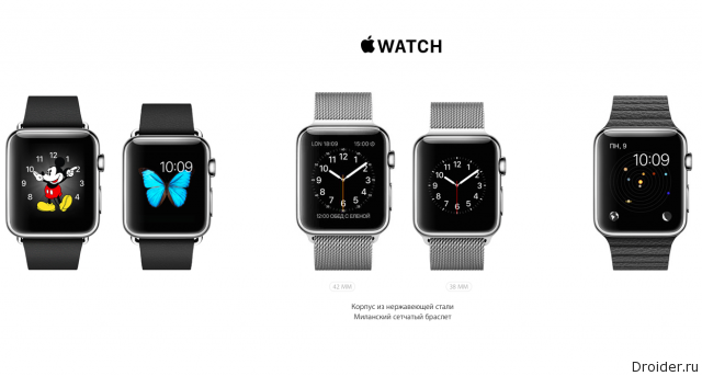 Все и сразу: старт продаж Apple Watch в России и открытие Apple Shop в ЦУМе