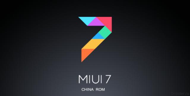 MIUI 7 получит 5 предустановленных тем