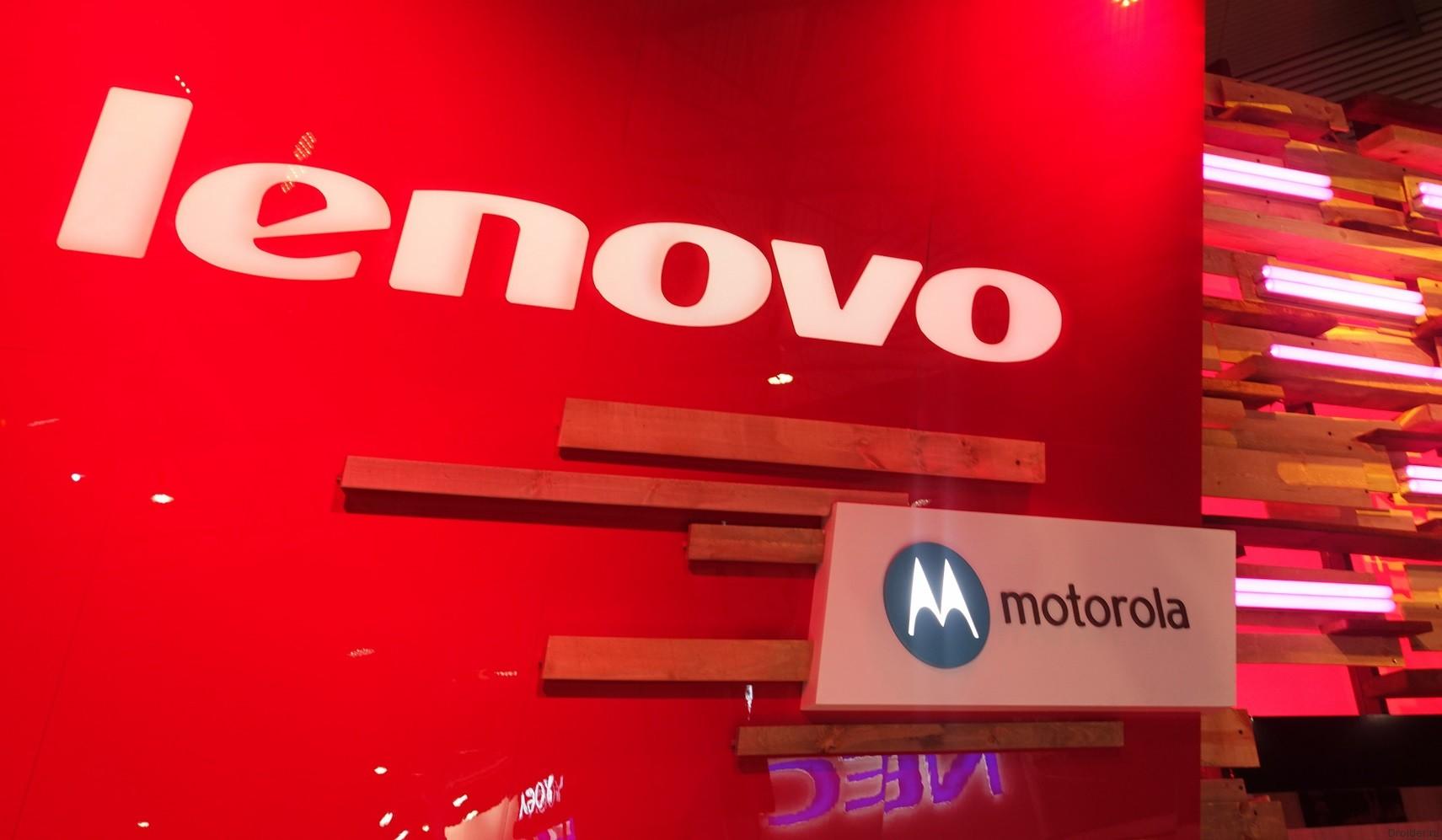 Смартфоны Lenovo будут делать специалисты Motorola