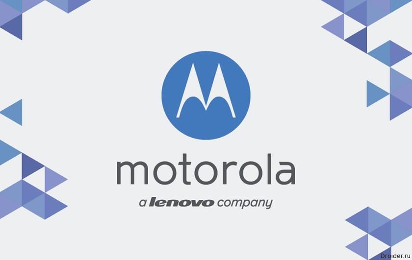 Motorola Lenovo Company
