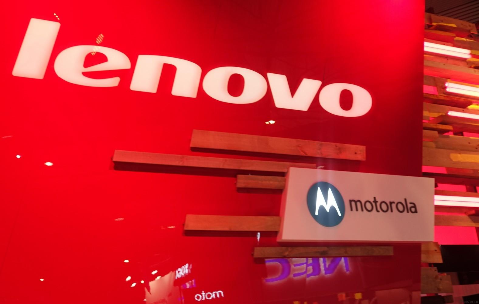 Lenovo + Moto