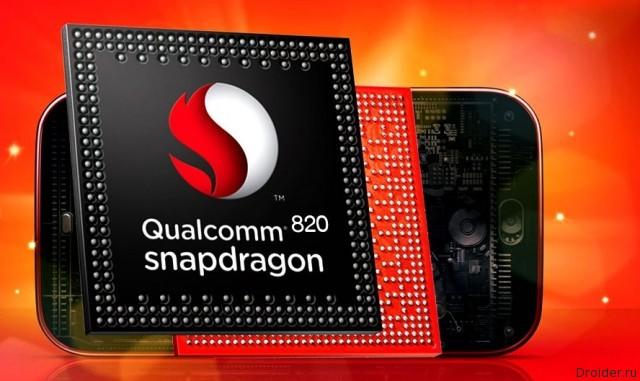 Snapdragon 820 не будет перегреваться