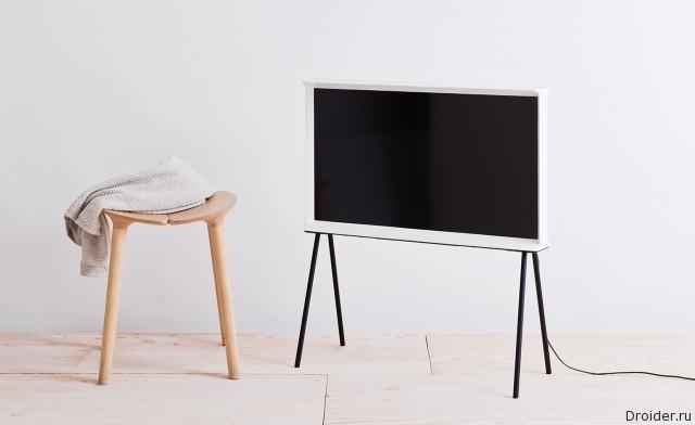 Serif TV