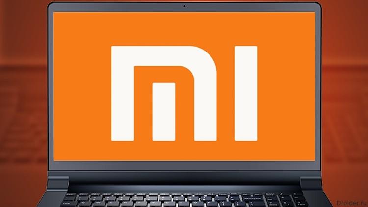 Ноутбук от Xiaomi