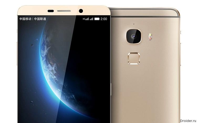 LeTV готовит супермощный смартфон Max 2