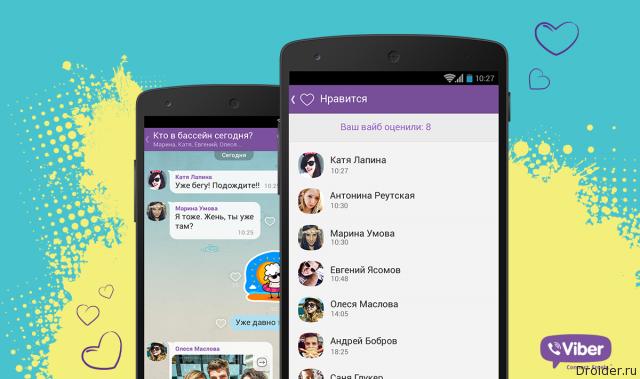 В Viber 5.6 расширена длина сообщений и есть паблик-чаты для планшетов