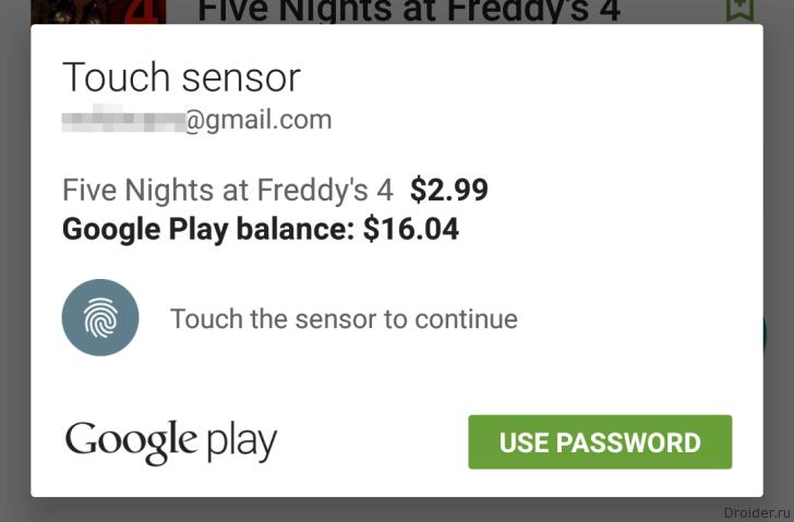 Покупки в Google Play теперь можно подтвердить отпечатком пальца