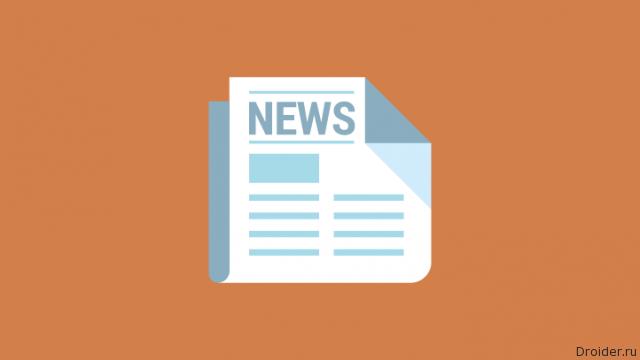 [Большой обзор] Лучшие новостные RSS-агрегаторы