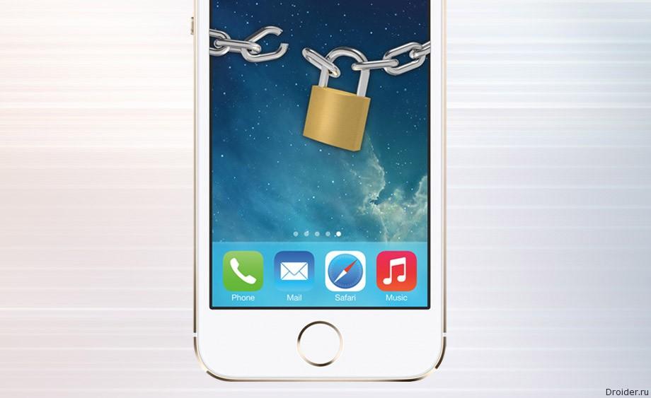 Хакеры удаленно взломали iOS 9.1 и 9.2b