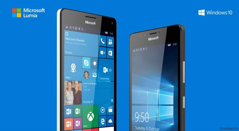 Lumia 950 и Lumia 950 XL поступят в продажу 20 ноября