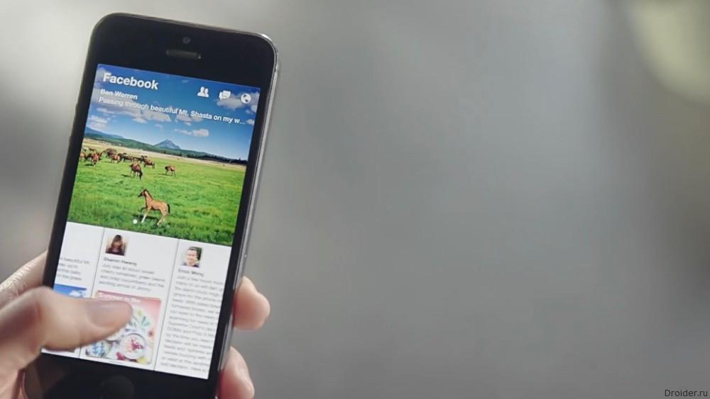 Скоро Facebook представит новостной агрегатор Notify