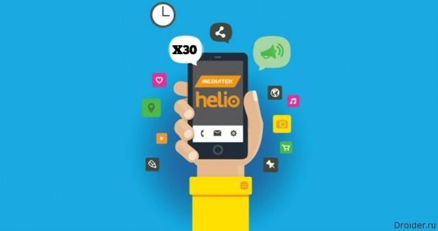 Первые подробности о Helio X30 от MediaTek