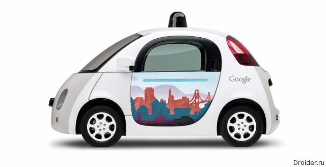 Дизайн беспилотного авто