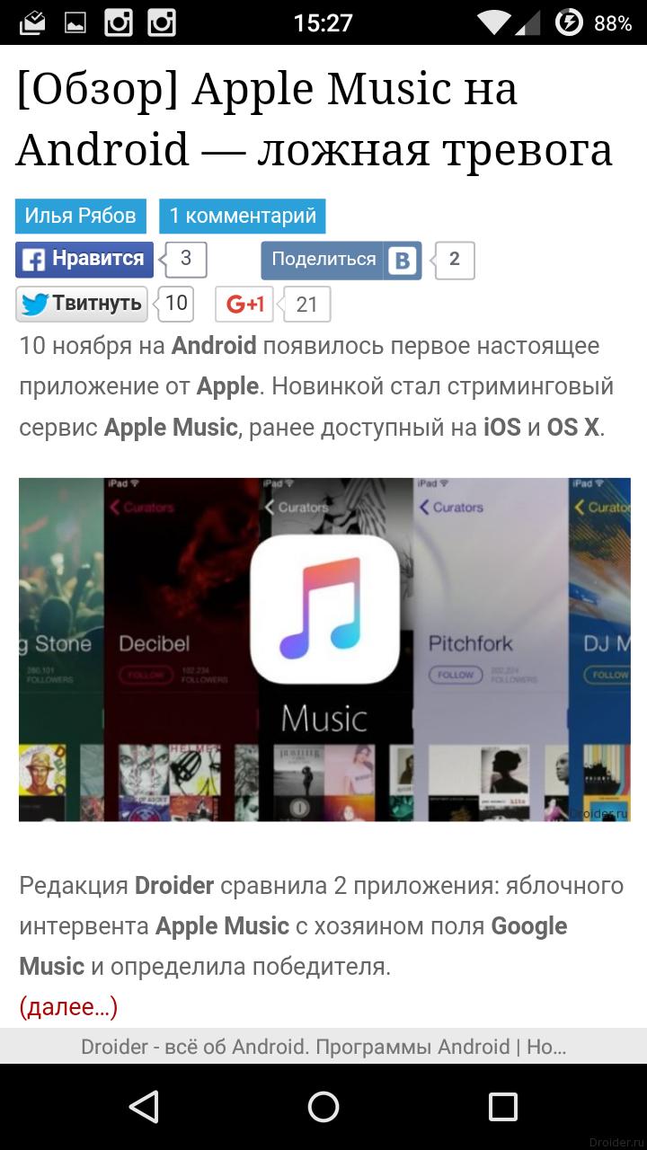 Скачать яндекс дзен браузер - 3b