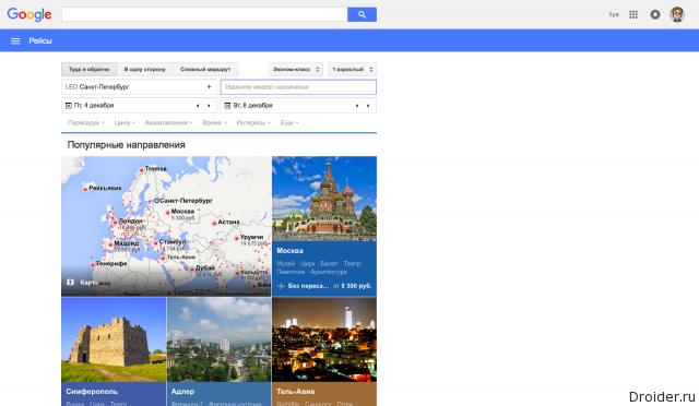 The flight search Google Flights earned in Russia