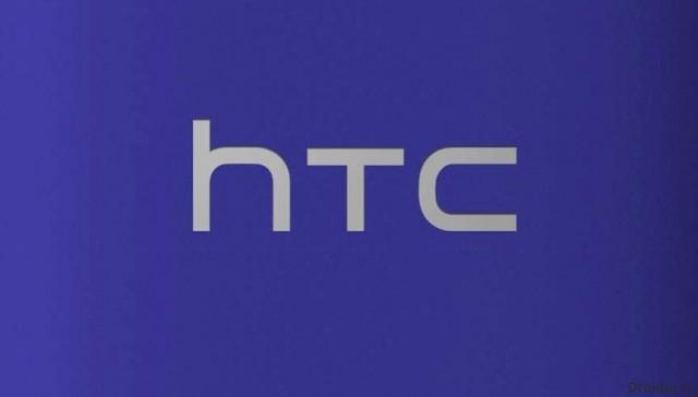 Смартфон One X9 от HTC не оправдал ожиданий