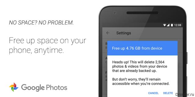 Google Photos знает простой способ освободить место на смартфоне