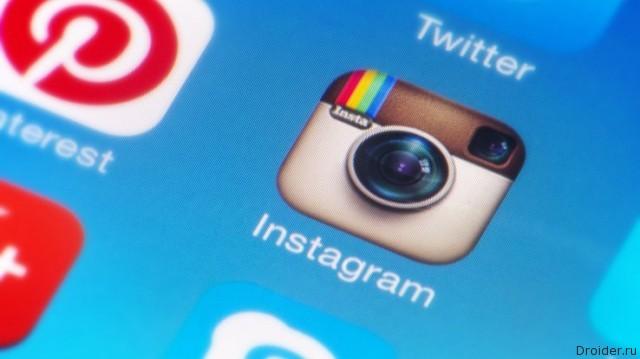 Instagram тестирует поддержку нескольких аккаунтов