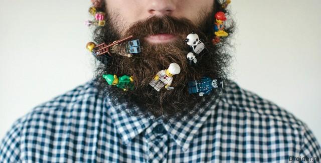 Борода и Lego