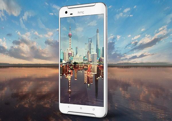 Компания HTC официально анонсировала One X9