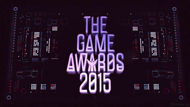 The Game Awards – итоги 2015