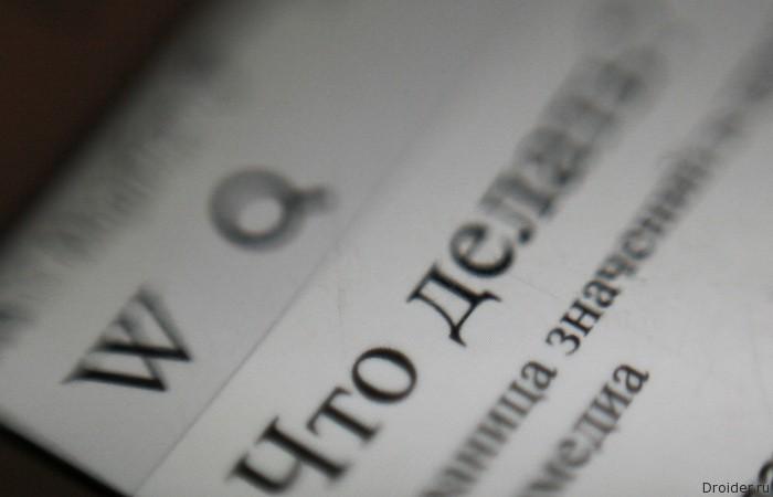 Роскомнадзор начал тестировать систему контроля за интернет-СМИ