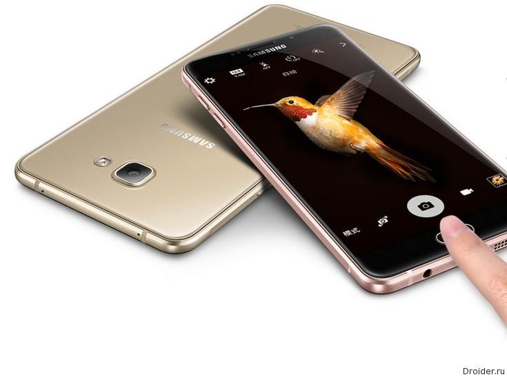 Samsung представила 6-дюймовый фаблет Galaxy A9