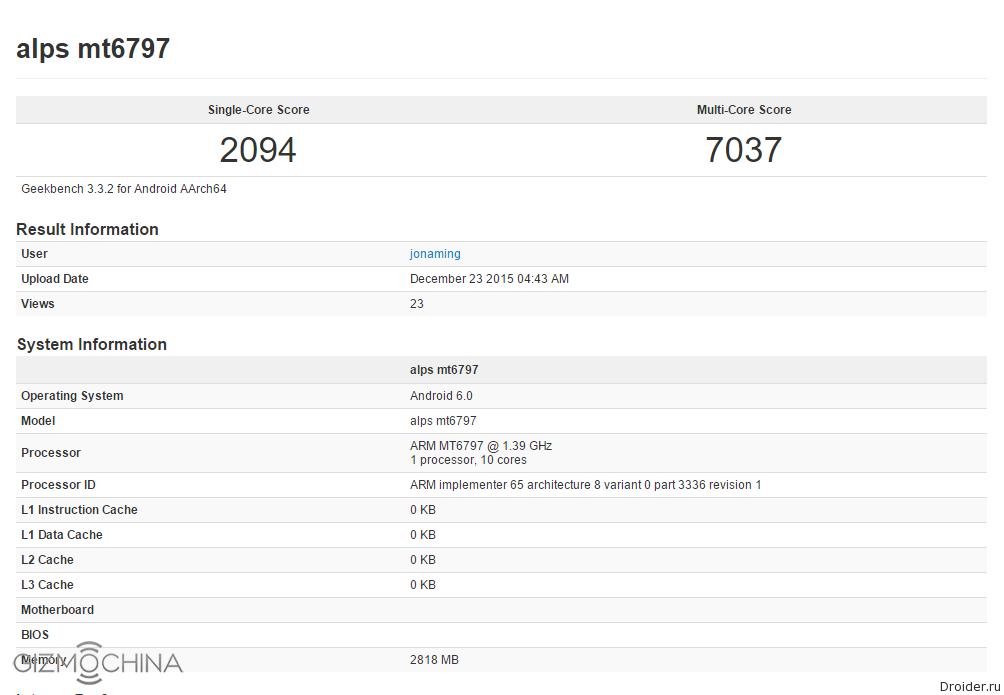 MT6797-helio-x20-geekbench