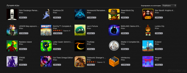 Best App Store