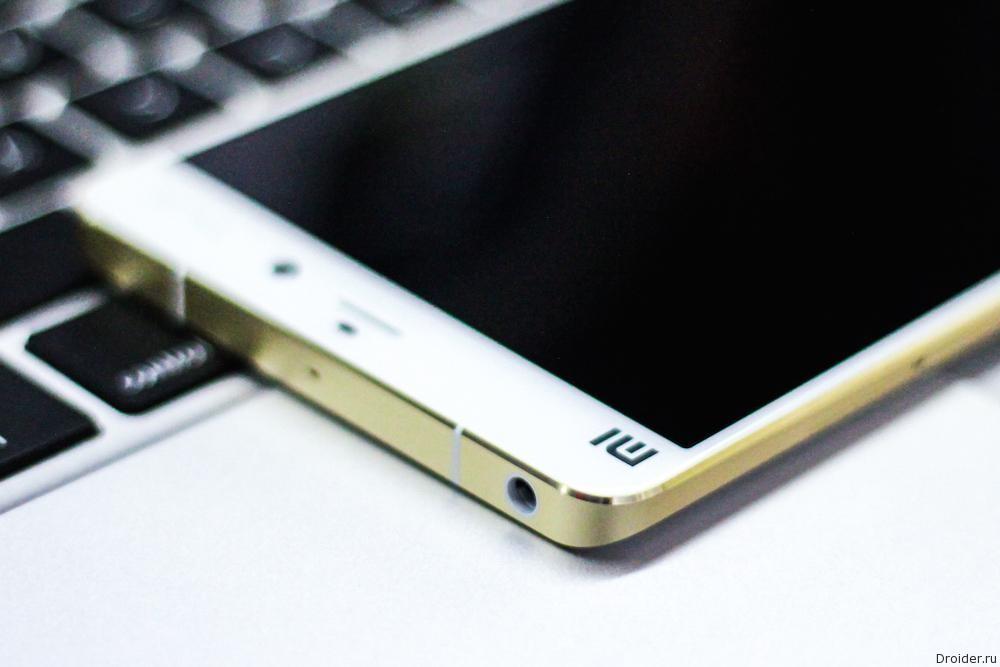 Mi5 от Xiaomi может быть представлен на MWC 2016