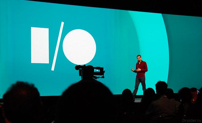 Google назвала даты проведения конференции I/O 2016