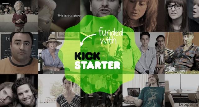 Kickstarter выпустил официальное Android-приложение