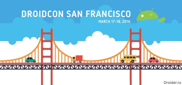 Apps4All проведет Droidcon в Сан-Франциско